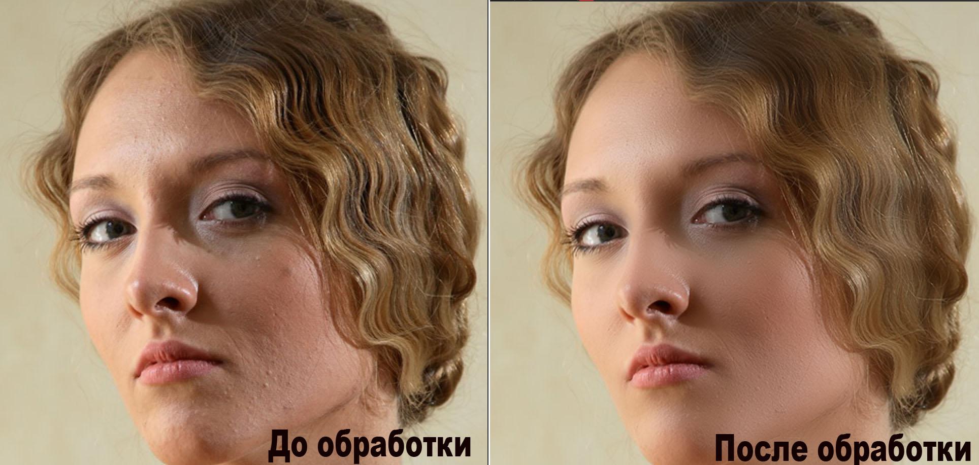 редактирование фото изменение прически